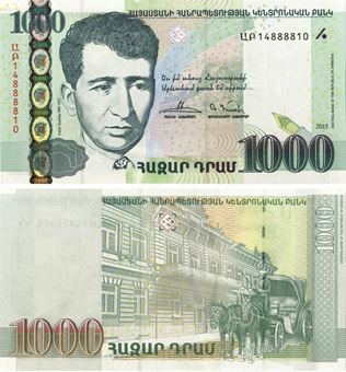 Armenia 1000 Dram 2015 P55
