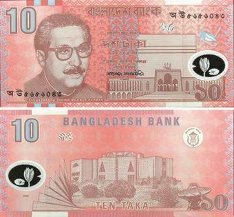 Bangladesh 10 Taka Nd 2000 P35 Polymer