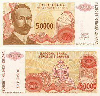 Bosnia Banja Luka 50,000 Dinara 1993 P153 Unc