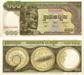 Cambodia 100 riels P8b Unc