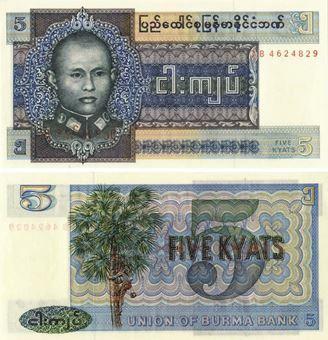 Burma 5 kyats (1973) P57 Unc