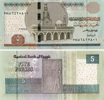 Egypt 5 Pounds P72 Unc