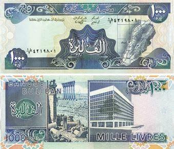 Lebanon 1000 Livres (1988-92) P69 Unc