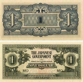 Malaya Japanese Occupation 1 dollar PM5 Unc