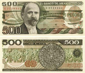 Mexico 500 pesos 1983-4 P79 Unc