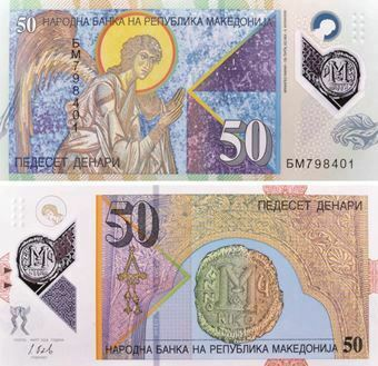 Picture of North Macedonia 50 Denari 2018 P26 Polymer Plastic Unc