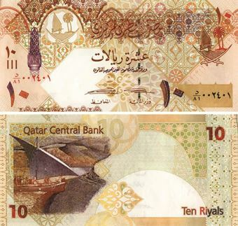 Picture of Qatar 10 Rials(2008) P30 Unc