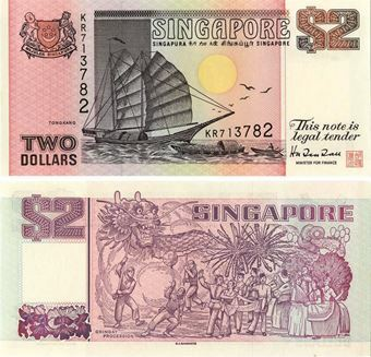 Picture of Singapore 2 Dollars (1998) P37 Unc