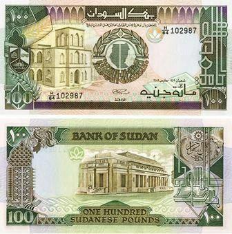 Picture of Sudan 100 Pounds P44 Unc