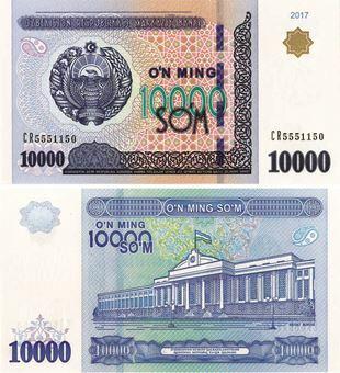 Picture of Uzbekistan 10,000 Som 2017 P84 Unc