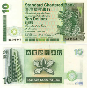 Picture of Hong Kong Standard Chartered 10 Dollars 1995 P284b Unc