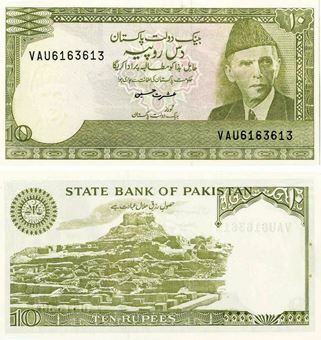 Picture of Pakistan 10 Rupees P39 Unc