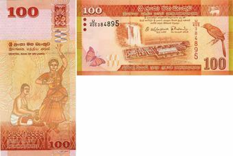 Picture of Sri Lanka 100 Rupees 2010 P125 Unc
