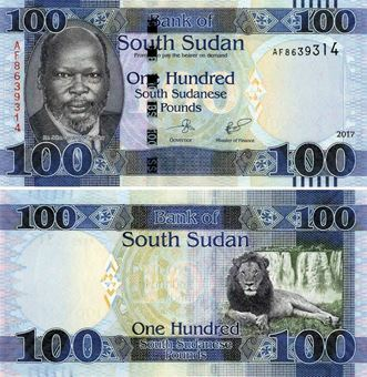 Picture of South Sudan 100 S Sudanese Pounds 2015-7 P15  Unc