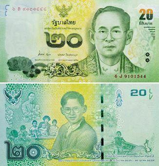 Picture of Thailand 20 Baht 2017 P130 Unc