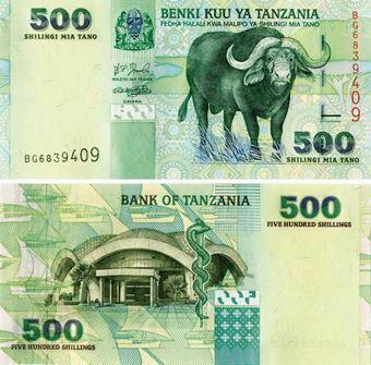 Picture of Tanzania 500 Shilingi P35 Unc