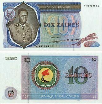 Picture of Zaire 10 Zaires 1977 P23b Unc