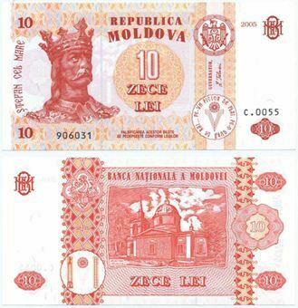Moldova 10 Lei 2013 P10 Unc