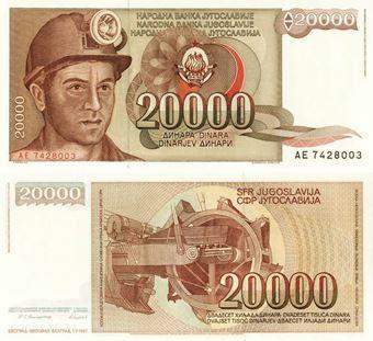 Yugoslavia 20,000 Dinara 1987 P95 Unc