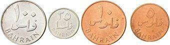 Picture of Bahrain Mint Set