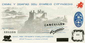 Picture of Black Sheep Bank Wales £5 Harlech Castle Unc