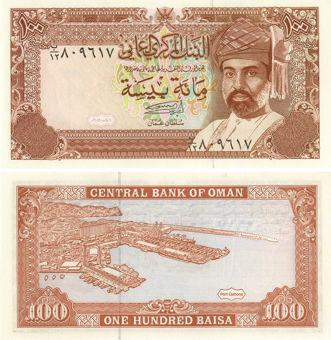 Picture of Oman 100 Basia 1989 P22b Unc