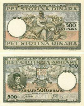 Picture of Yugoslavia 500 Dinara 1935 P32  AU/Unc