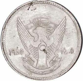 Picture of Sudan, 20 Girsh 1985 FAO
