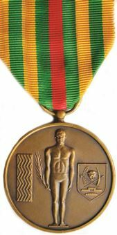 Picture of Zaire, Bronze Sporting Merit Medal