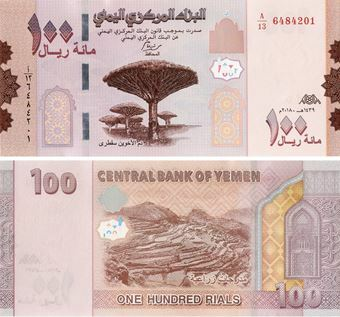 Picture of Yemen Arab Republic 100 Rials 2018 P-New Unc