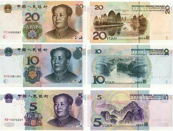 Picture of China 5-20 Yuan 2005 Mao TseTung Trio P903-5 Unc