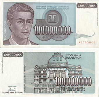 100 Million dinara 1993 P124 Unc