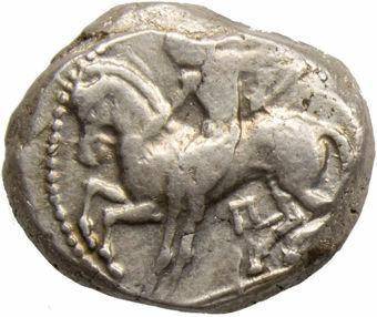 Cilicia, Kelenderis. Ca. 450-400 B.C. AR Stater_obv