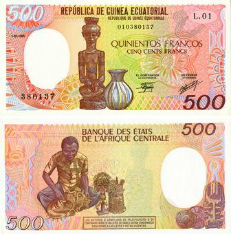 Picture of Equatorial Guinea 500 Francs 1985 P20 Unc