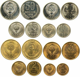 Picture of Russia (USSR), 8 coin Mint Set