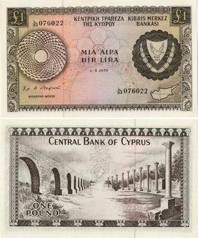 Picture of Cyprus £1 1978  P43c Unc