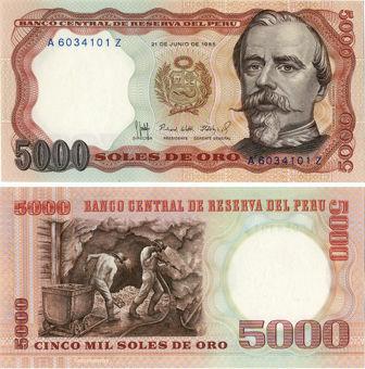 Peru 5000 Soles De Oro 1981 P117c Unc