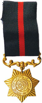 Pakistan_1991_Sitara_Hurb_Medal