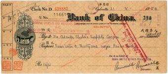 Bank_of_China_Calcutta_1940-50s_Cheque