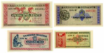 Picture of Greece Quartet 50 Lepta, 1,2 & 5 Drachma 1941 P316-9 Unc