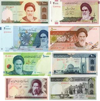 Picture of Iran Bumper Set 8 Values 100-20,000 Rials Unc