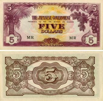 Malaya Japanese Occupation 5 dollars PM6 AUnc