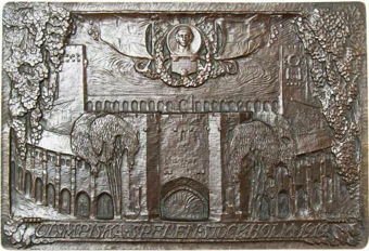 Olympics - Stockholm 1912. Bronze Plaque_obv