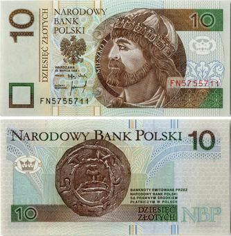 Poland 10 Zlotych 1994 P173a