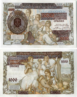 Serbia 500 on 1000 Dinara 1941 P24 VF and better_obv