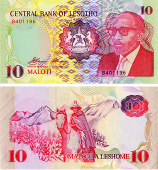 Lesotho 10 maloti P11 Unc