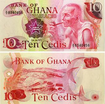 Ghana 10 cedis 1978 P16d Unc_obv