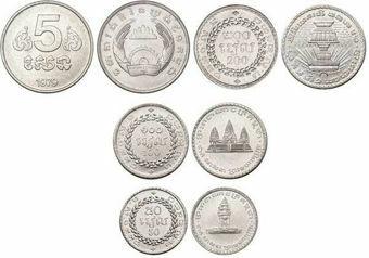 Cambodia 4 coin Mint Set