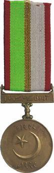 Pakistan_Independence_Golden_Jubilee_Medal_obv