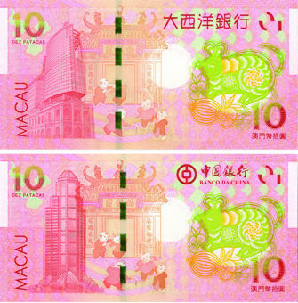 Macao 10 Patacas Year of Rat (2020) Both Banks Unc